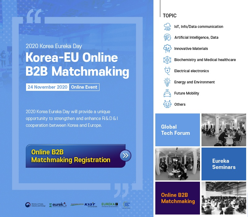 Pozivamo vas da se pridružite EUREKA Danu 2020 – Južna Koreja on-line